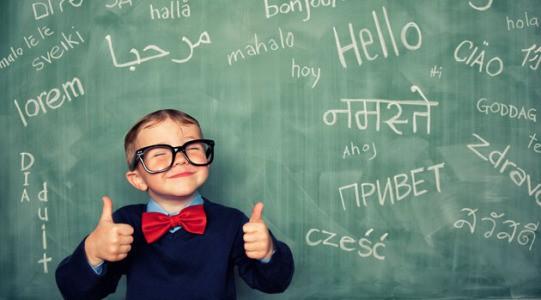 Aprender Uma Nova Língua